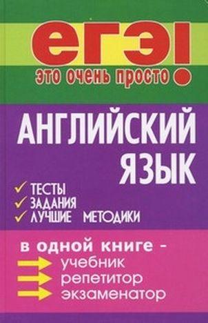русский язык решебник тростенцова 9