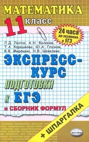 решебник enterprise workbook 2